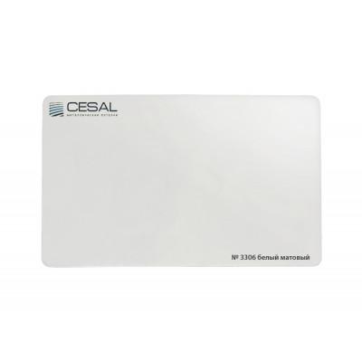 Рейка Cesal s150, 3-4 м белая матовая Профи